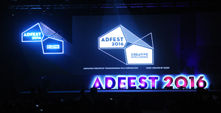 adfest-2016-stage