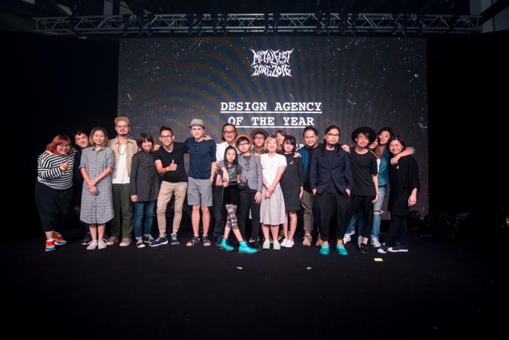 metalfestgong2016-design-agency