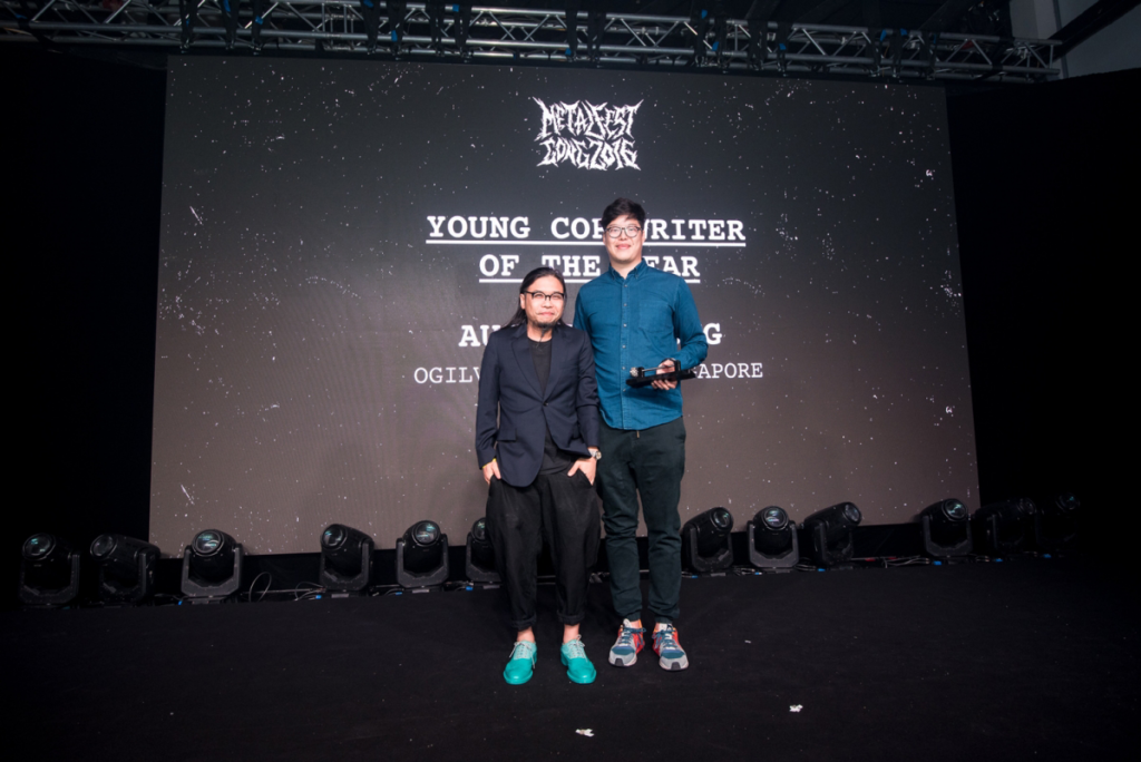 metalfestgong2016-young-copywriter