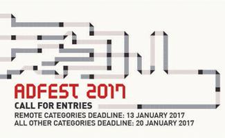 adfest-2017-entry